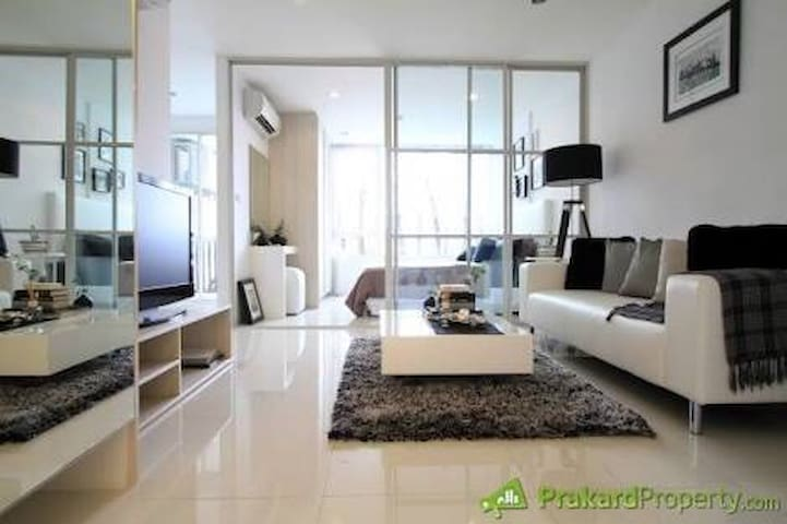 Room with Garden View, Cozy n Relax - Bangkok - Appartement en résidence