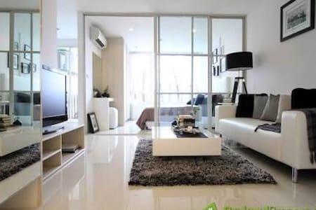 Room with Garden View, Cozy n Relax - Bangkok - Osakehuoneisto
