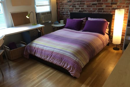 Lovely room in mid Cambridge - Lakás