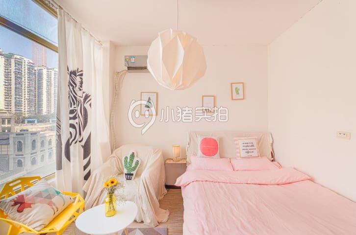「斑马斑马」解放碑旁清新迷你怡人公寓,交通便利十分钟至解放碑 - Chongqing - Wohnung
