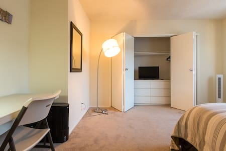 Spacious room by downtown Culver - Los Angeles - Apartment