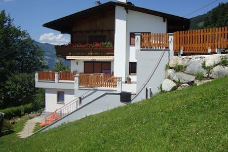Superb Apartment in Stummerberg Austria near Ski Area