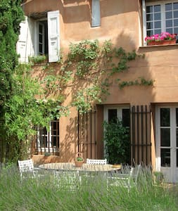 La Courette Bed and Breakfast - Durfort-et-Saint-Martin-de-Sossenac - Haus