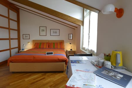 BaBuHaus B&B - Camera Est giardino - Bussero - Bed & Breakfast
