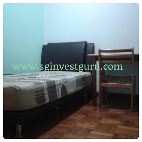Room Rental just opposite MRT