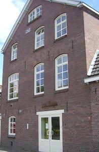 Nice old factory near Eindhoven - Valkenswaard - Flat