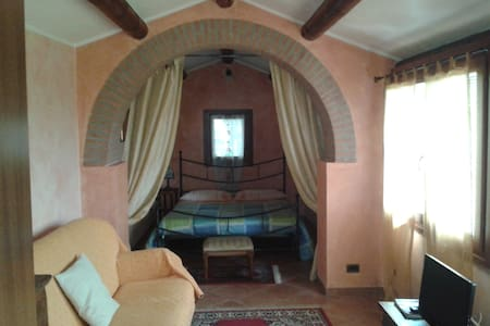 BeB podere dei carraresi 'luxury' - Lozzo Atestino - Bed & Breakfast