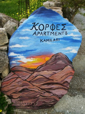 Holiday apartment in Crete - 3 - Kamilari - Appartement
