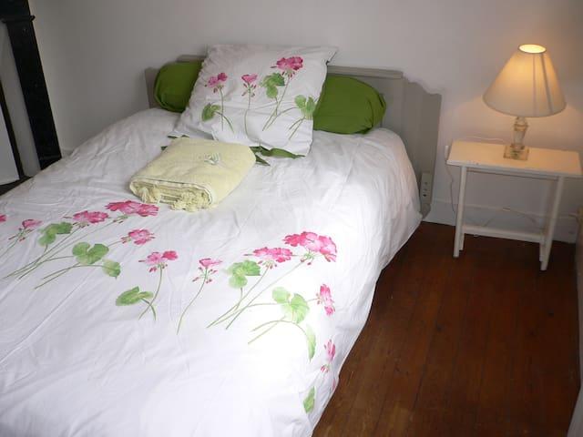 Belle chambre confortable au calme - Le Mesnil-Esnard - Casa