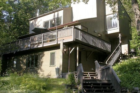 Beautiful house near Ottawa - wood! - Chelsea - Casa