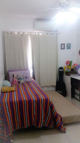 Excelente quarto para Olympiadas - Rio de Janeiro - Apartamento