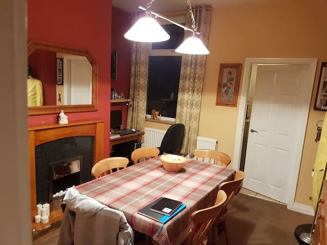 Small double room near to city center - Stockport - Casa