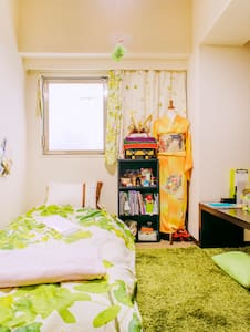 Useful for round Nagoya ;Dこぢんまりの家 - Nagoya City  - Apartment