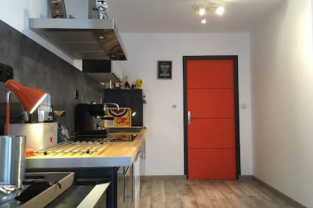 Appartement Cosy Cherbourg Centre - Cherbourg-Octeville - Appartement