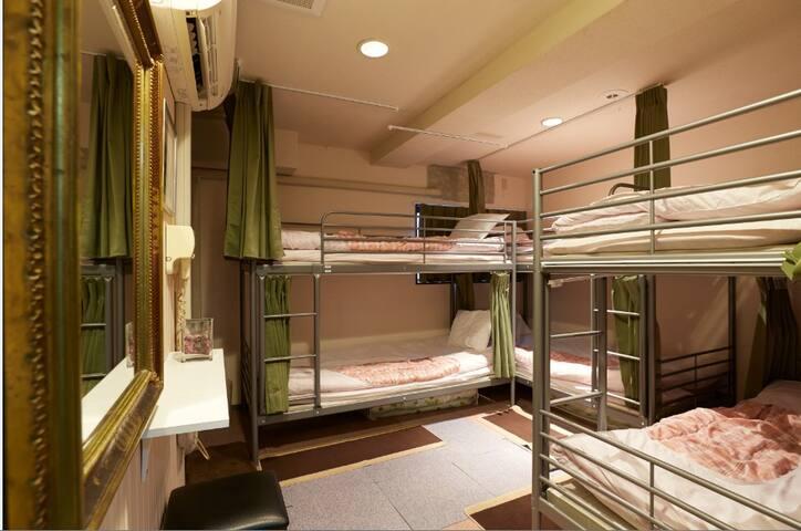 asakusa economic hostel - Taito - Hostel