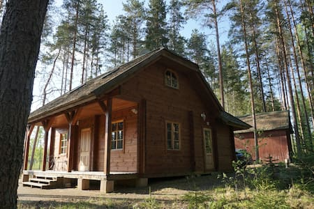 "Holiday house ""Retumi"""
