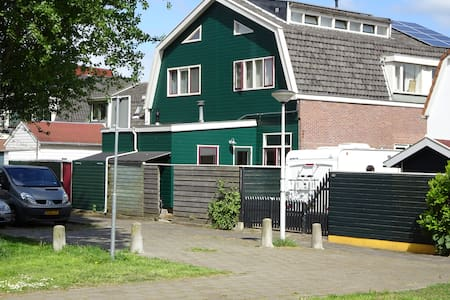Near Amsterdam and beach! - Krommenie - Casa