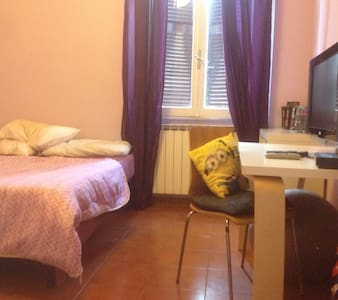 Cosy apartment 5mins from the Vatican - Roma
