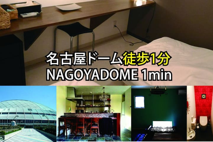 NEW! NAGOYADOME 1min Designerhouse - Higashi-ku, Nagoya-shi - Rumah
