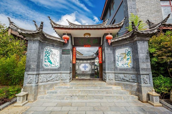 有藏族火塘 纳西特色 丽江市中央 环境好 房屋内设施齐全
