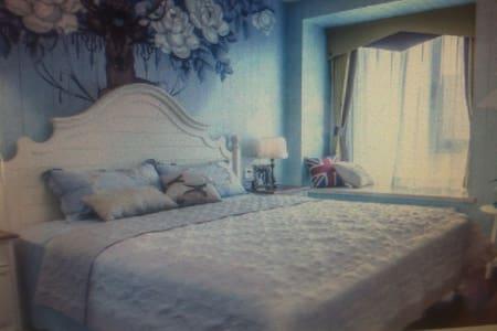 style - Stoneville - Wohnung