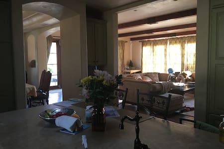 Beautiful Estate Home on acreage - 聖馬科斯(San Marcos)