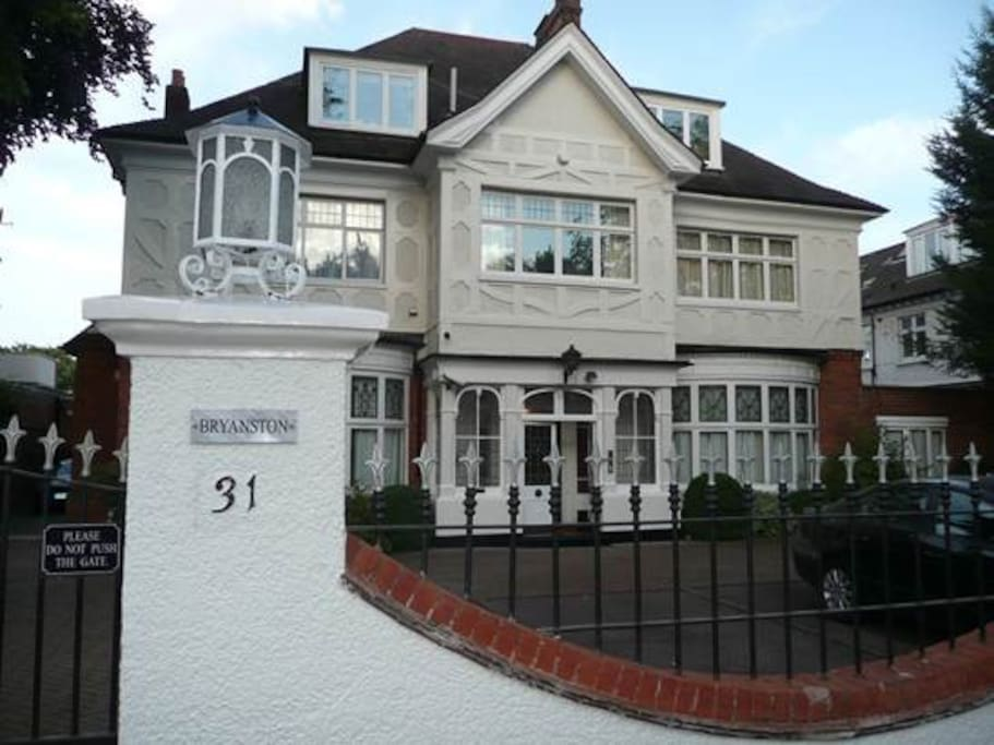 Our lovely Edwardian house in easy walking distance to village and opposite the common