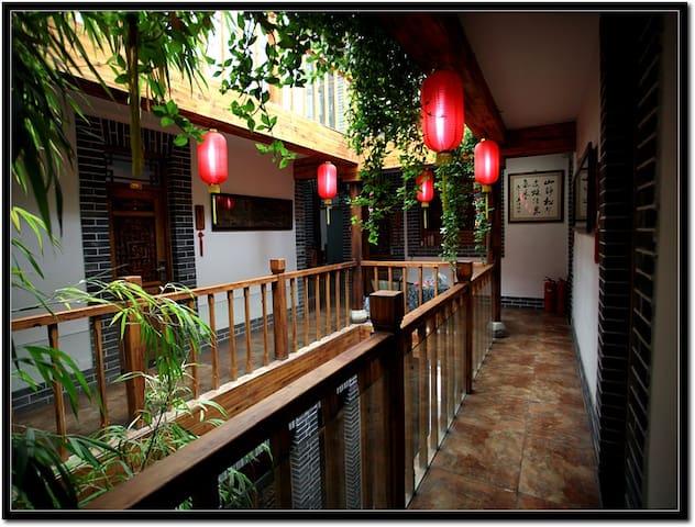 泰山山水缘之浪漫大床房 - Taian Shi - Huis