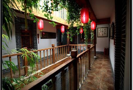 泰山山水缘之浪漫大床房 - Taian Shi - Haus