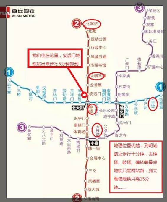 看看,看看,咱家的位置,二号线安远门地铁站口,去哪哪哪那叫一个近哦
