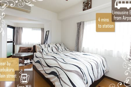 StunningViewROOM Ikebukuro 4min STA  with Wi-Fi+TV - 豊島区