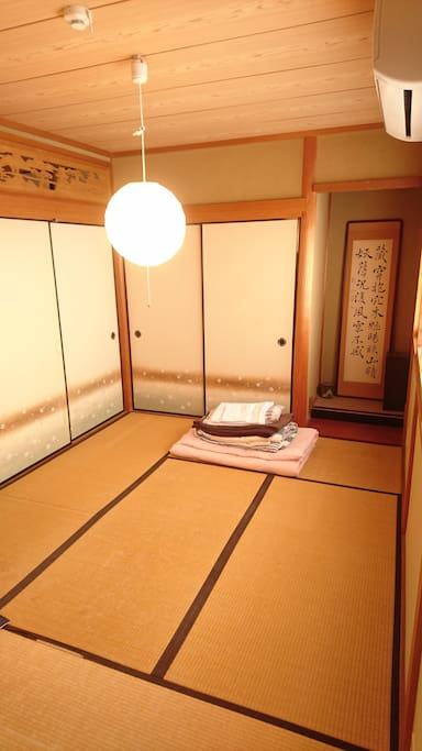This is your room of Japanese style.