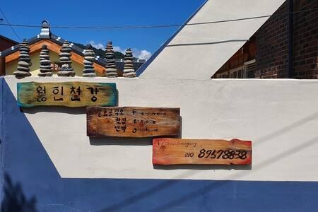 공간 월인천강(숙소 카페 발효체험학습의 당신의 공간)