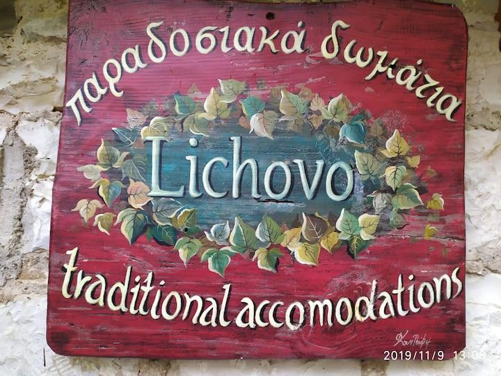 ΑΡΧΟΝΤΙΚΌ ΑΠΟ ΤΟ 1909 (Lichovo)6