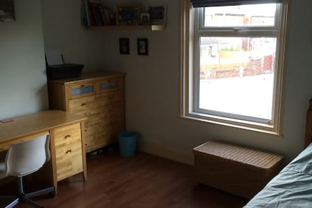 Charming spacious single room - 紹斯波特(Southport)