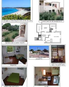 Confortevole appartamento sulla costa sarda - Rena Majore - Daire