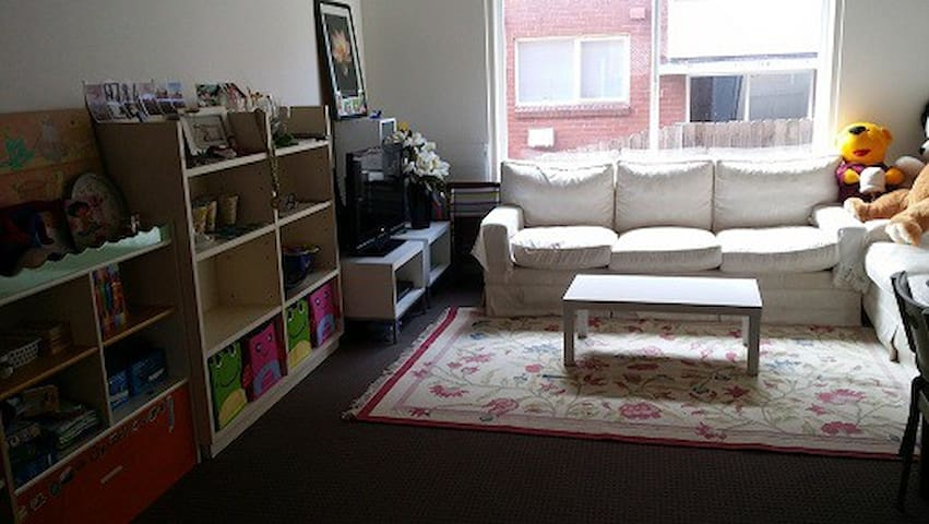 Own clean room in Eastern Suburbs - Hillsdale - Apartment