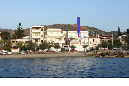 BLUMAR affitti app 1 Lungomare Pellaro n 119 RC It - Reggio Calabria