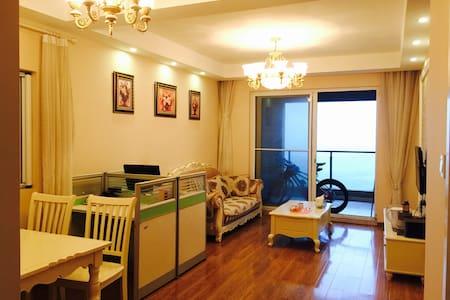 下沙大学城东 阳光充足的温馨大床房 - 杭州 - Lägenhet
