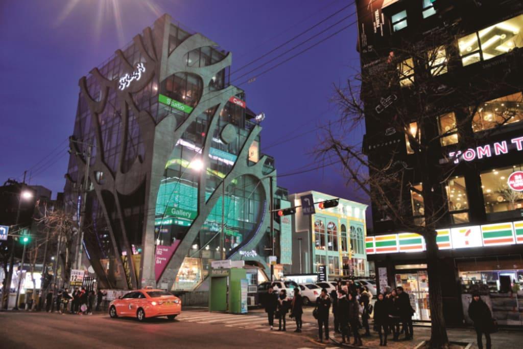 Hongdae street! Best location!