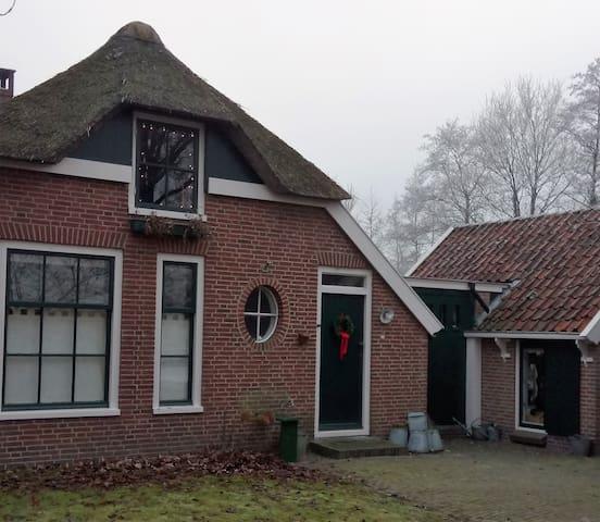 Woonboerderij met Veluws ontbijt - Hoevelaken - Villa