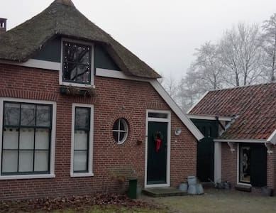 Woonboerderij met Veluws ontbijt - Hoevelaken - วิลล่า