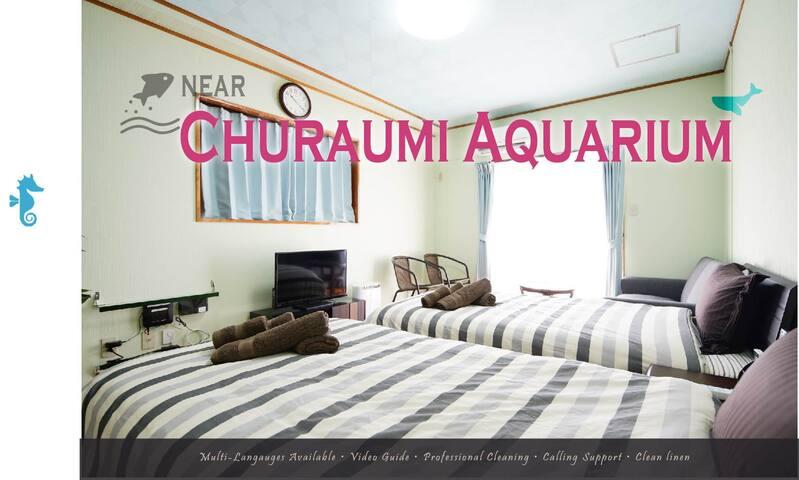 Next to「NAGO PINEAPPLE PARK♪Great access→Aquarium