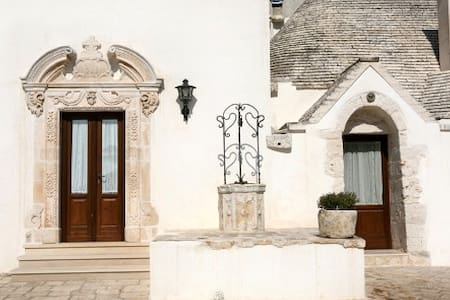 Masseria Pilano The Heart of Puglia - Crispiano