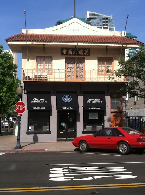 Office is conveniently located on corner of 3rd Avenue and Island Avenue, just blocks from the Gaslamp Quarter and Convention Center.