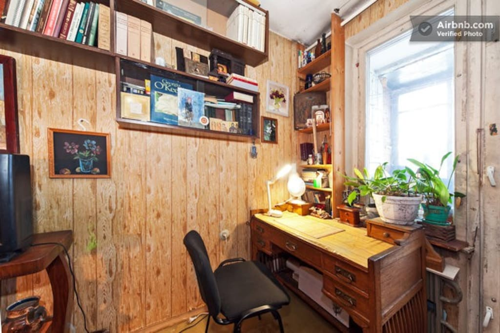 your room. tv, bed, desk