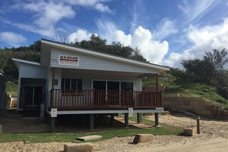 "Maheno Cottages ""Tanaka"", Yidney Rocks"