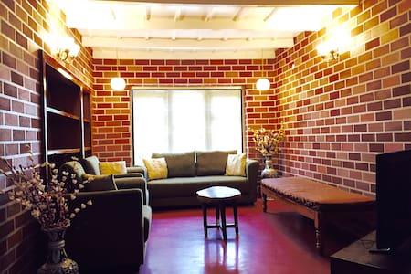 Notting Hill Homestay, Family Room - Madikeri