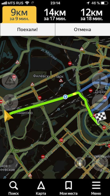 9 minute drive to Luzhniki stadium