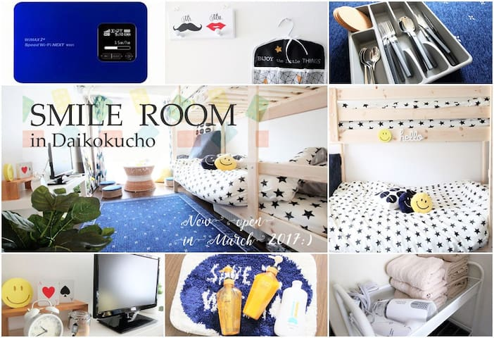 SMILE ROOM at Daikoku-cho for 3pax 2WAY 3min sta. - Naniwa-ku, Ōsaka-shi - Apartamento